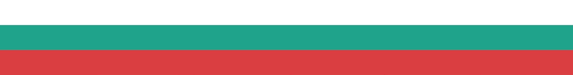 bulgaristan bayrak