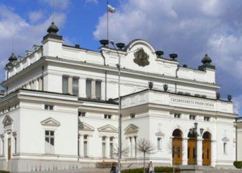 bulgar parlamento binası